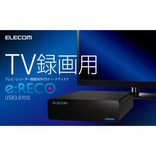 エレコム(ELECOM)の【大容量HDD】2TBHDDテレビ・レコーダー・PC用ELD-ERT020UBK(PC周辺機器)