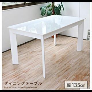 白いダイニングテーブル(ダイニングテーブル)