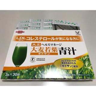 タイショウセイヤク(大正製薬)の大正製薬 ヘルスマネージ 大麦若葉青汁(青汁/ケール加工食品 )