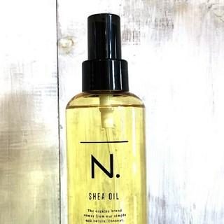 ナプラ N エヌドット シアオイル 150ml(オイル/美容液)
