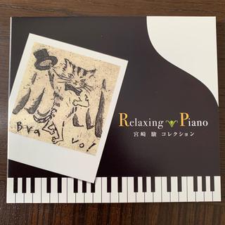 ジブリ(ジブリ)のピアノ CD ジブリ 宮崎駿 (ヒーリング/ニューエイジ)