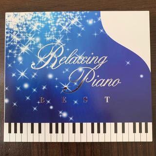ディズニー(Disney)のヒーリングCD ディズニー ピアノ デラ(ヒーリング/ニューエイジ)