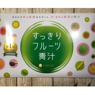 すっきりフルーツ青汁 30包(青汁/ケール加工食品 )