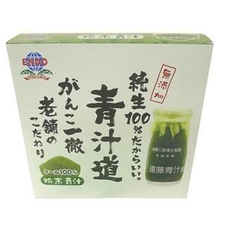 WORLDGREEN 粉末青汁 ×14箱セット(青汁/ケール加工食品 )