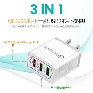 アイフォーン(iPhone)の【iPhone2m2本&アダプター】(バッテリー/充電器)