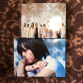 ケヤキザカフォーティーシックス(欅坂46(けやき坂46))の欅坂46  アルバム   真っ白なものは汚したくなる(アイドルグッズ)