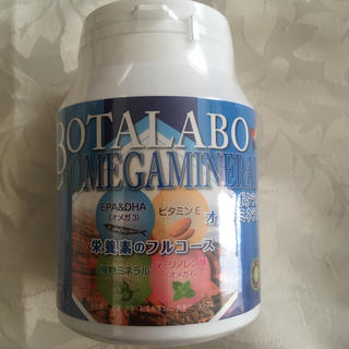 ボタラボ  オメガミネラル(青汁/ケール加工食品 )