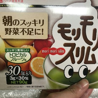 モリモリスリム フルーティー青汁 (青汁/ケール加工食品 )