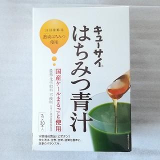 キューサイ はちみつ青汁 30本(青汁/ケール加工食品 )