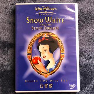ディズニー(Disney)のディズニーDVD 白雪姫 2枚組 特別版(キッズ/ファミリー)