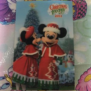 ディズニー(Disney)の実写3Dポストカード(切手/官製はがき)