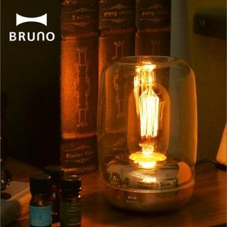 フランフラン(Francfranc)の【BRUNO】 値下げ中!新品ノスタルアロマランプ(アロマポット/アロマランプ/芳香器)