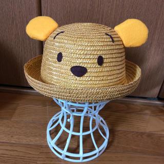 Disney - くまのプーさん 麦わら帽子 帽子
