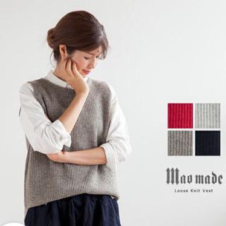 Maomade ニットベスト 日本製(ベスト/ジレ)
