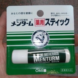 メンターム薬用スティック 4本(リップケア/リップクリーム)