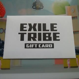 エグザイル トライブ(EXILE TRIBE)のEXILE TRIBE GIFTCARD (ミュージシャン)