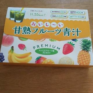 新品 おいしい甘熟フルーツ青汁 プレミアム 60袋 2箱 (青汁/ケール加工食品 )