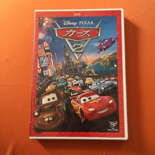 ディズニー(Disney)のカーズ 2 DVD(キッズ/ファミリー)