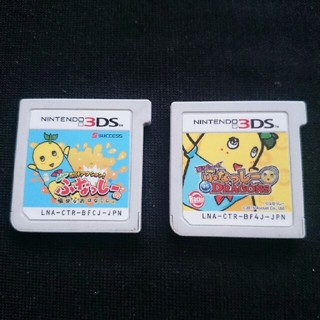 ニンテンドー3DS - 3DS ソフト ふなっしー セット