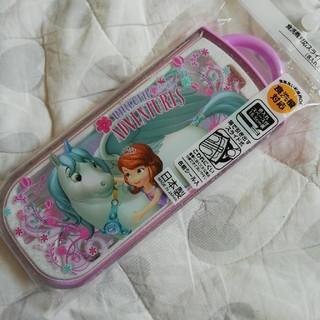 ディズニー(Disney)のディズニープリンセス ソフィア スライド式トリオセット(弁当用品)