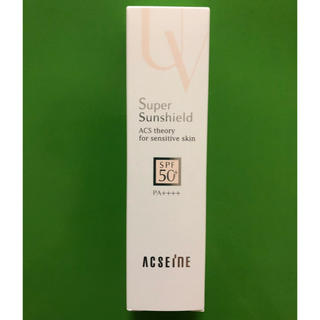 アクセーヌ(ACSEINE)のアクセーヌ新品★スーパーサンシールド EX SPF50+・PA++++(化粧下地)