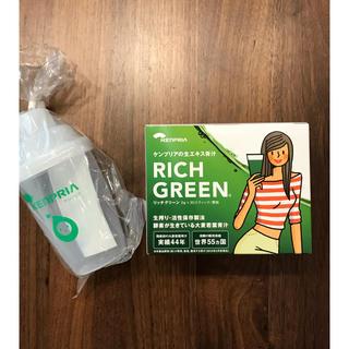 リッチグリーン青汁 30スティック(青汁/ケール加工食品 )