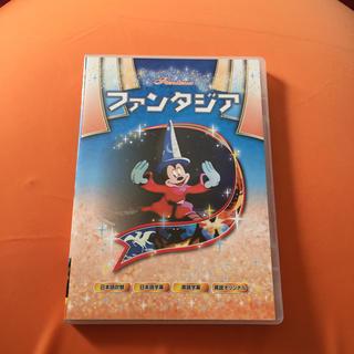ディズニー(Disney)のミッキー  ファンタジア DVD(キッズ/ファミリー)