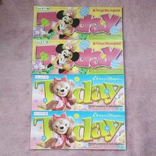ディズニー(Disney)のディズニー トゥデイ TODAY 2014年5/1~28(印刷物)