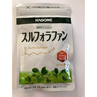 カゴメ(KAGOME)のスルフォラファン2袋 key様専用 (青汁/ケール加工食品 )