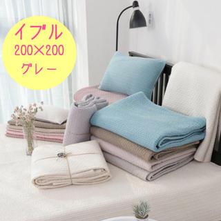イブル 200×200 グレー 新品!送料込み!(ベビー布団)