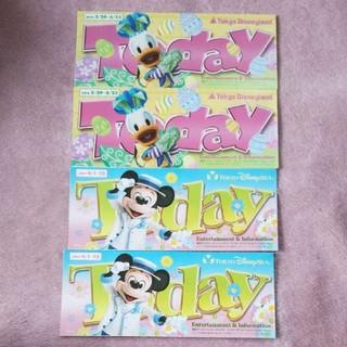 ディズニー(Disney)のディズニー トゥデイ TODAY 2014年5/29~6/23(印刷物)