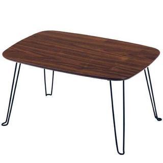 【新品】折り畳みローテーブル  ブラウン(折たたみテーブル)
