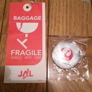 ジャル(ニホンコウクウ)(JAL(日本航空))のJALタグ JALピンバッジ 新品セット(航空機)