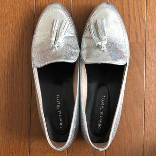 オリエンタルトラフィック(ORiental TRaffic)のORiental TRaffic☆シルバーローファー size41(ローファー/革靴)