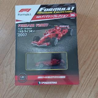 フェラーリ(Ferrari)のフェラーリF2007(模型/プラモデル)