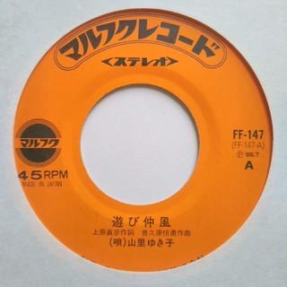 山里ゆき子(ワールドミュージック)