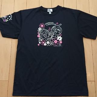 アンパンマン(アンパンマン)のアンパンマンTシャツ:コキンちゃんドキンちゃんL(Tシャツ(半袖/袖なし))