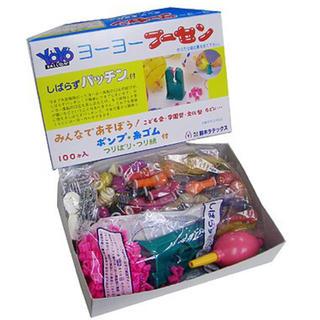ヨーヨー風船 100人分(ヨーヨー)