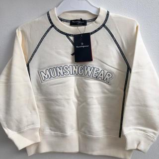 マンシングウェア(Munsingwear)のマシングウェア トレーナー 110(Tシャツ/カットソー)