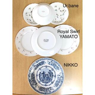 ニッコー(NIKKO)の食器 平皿 深皿 ニッコー YAMATO Ur.bane 7点(食器)