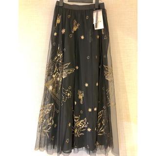 ザラ(ZARA)のZARA 刺繍 スパンコール ビーズ スカート(ロングスカート)