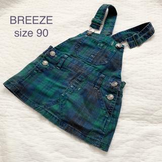 ブリーズ(BREEZE)のBREEZE サロペット 90(スカート)
