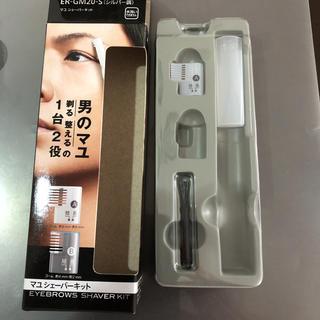 パナソニック(Panasonic)の眉毛シェーバー(フェイスローラー/小物)