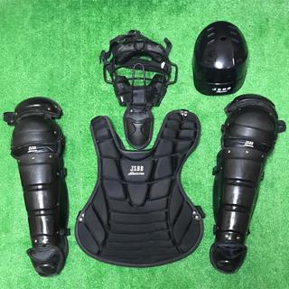 ミズノ(MIZUNO)の一般軟式野球用 キャッチャー プロテクター  JSBB ミズノ mizuno(防具)