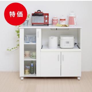 限定1台大特価!シンプルなキッチンなら!キッチンカウンター(キッチン収納)