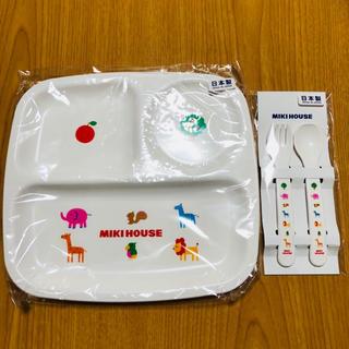 ミキハウス(mikihouse)の値下げ☆新品☆ミキハウス  離乳食 お食事プレートセット(離乳食器セット)