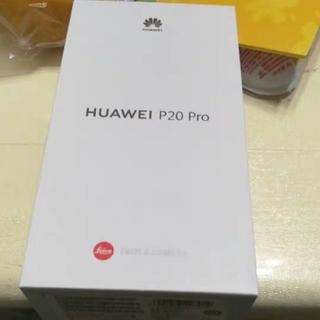 アンドロイド(ANDROID)のHUAWEI p20 pro 6+64 (スマートフォン本体)