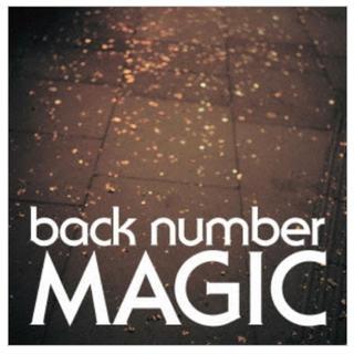バックナンバー(BACK NUMBER)のback number 最新アルバム MAGIC(ポップス/ロック(邦楽))