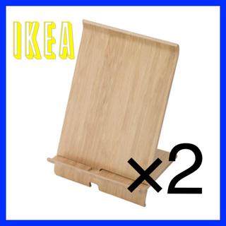 イケア(IKEA)のIKEA SIGFINN 携帯ホルダー 携帯スタンド 2つ(その他)