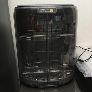象印 食器乾燥機 EY-GB50 2018年製 [使用期間10ヶ月](食器洗い機/乾燥機)